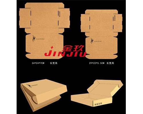 连体盖纸盒