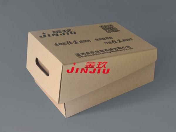 金玖全自动包装盒纸盒