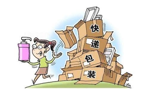 """包装污染日益严峻 绿色邮政让""""快递""""快快绿起来"""