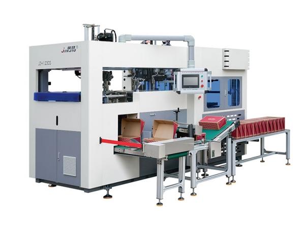 温州金玖包装机械2021全新产品