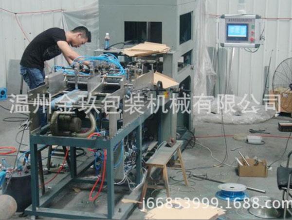 翻盖鞋盒机械
