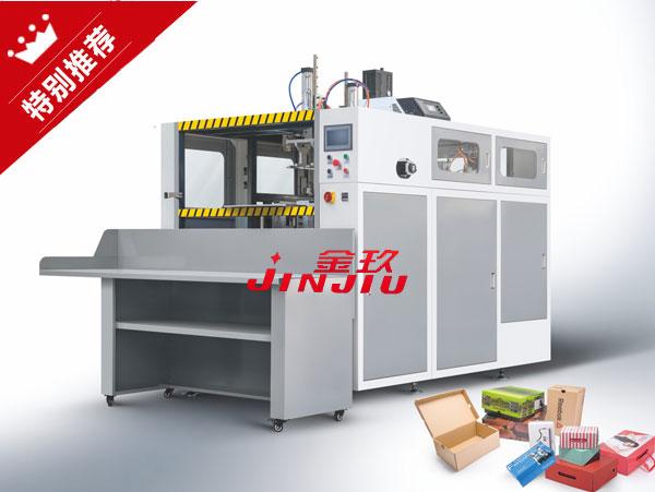 JZH-1228全自动连体盖纸盒成型机(鞋盒机)