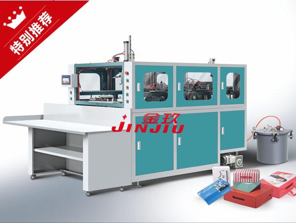 JZH-1322/1828全自动连体盖纸盒成型机(鞋盒机)